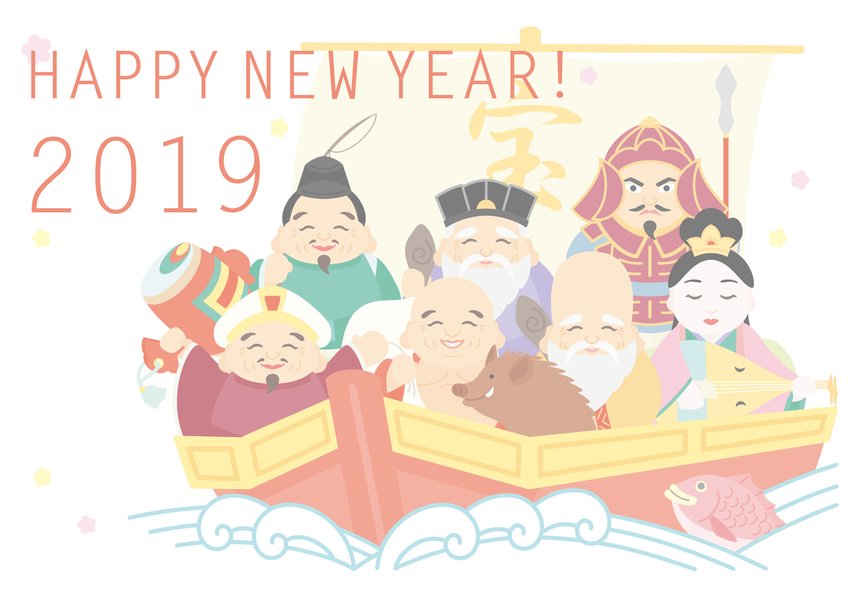 Seven Lucky Gods New Year card vector illustration