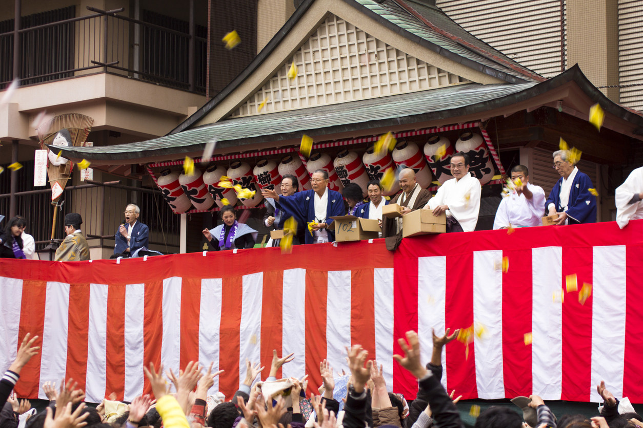 Setsubun at Kushida Shinto Shrine