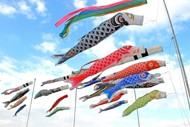 Wind blowers in the shape of carp