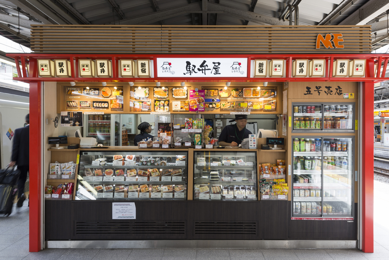 Japanese lunch box stall on a platform of Shinjuku station